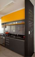 Modern and Contemporary Kitchen Cabinets Design Ideas 15