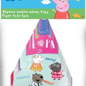 Peppa Pig Cone Hat Deluxe (6 pieces)