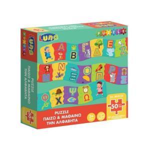 Puzzle Letters 50pieces 2m LUNA
