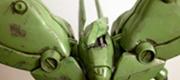Gundam (6/6)