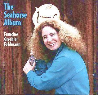 seahorse album