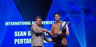 IMI award