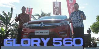 dfsk glroy 560