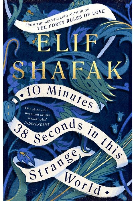 10 minute ;i 38 de secunde elif shafak coperta
