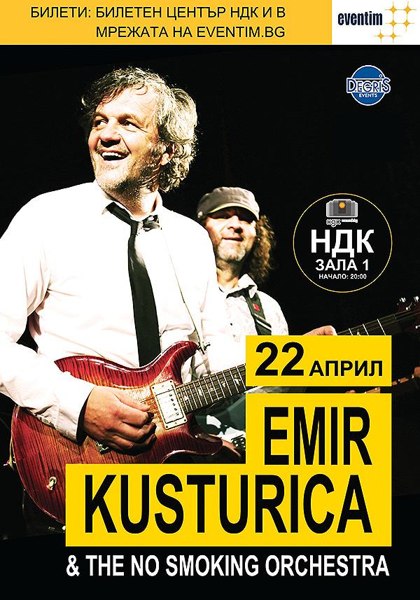 2016.04.22 Еmir Кosturitsa