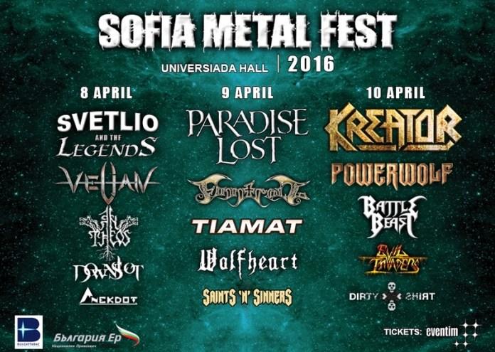 SOFIA-METAL-FEST-2016-FINAL-1