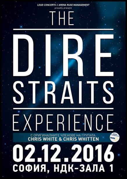 2016.02.12 Dire Straits Experience