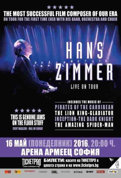 2016.05.16 Hans Zimmer (SME)