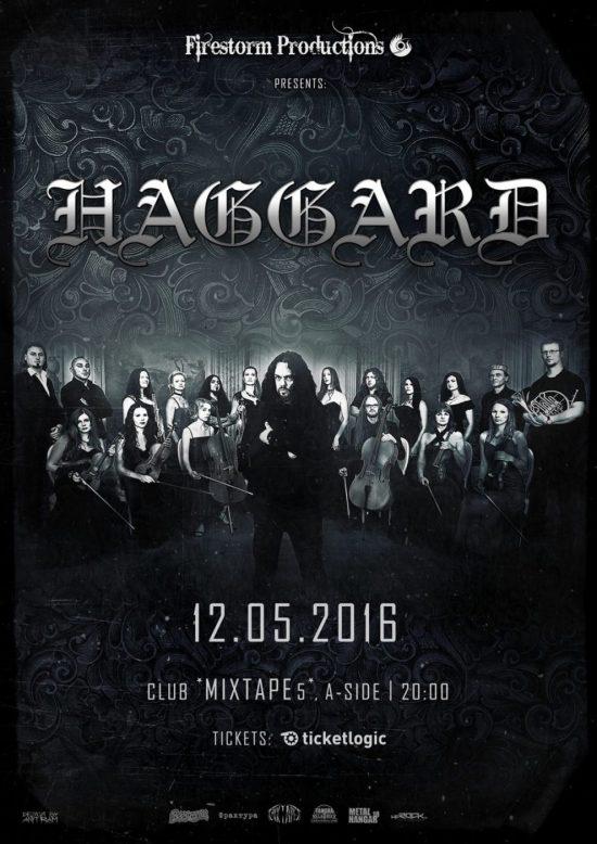 2016.05.12 Haggard