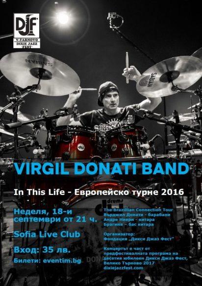 2016.09.18 Virgil Donati_