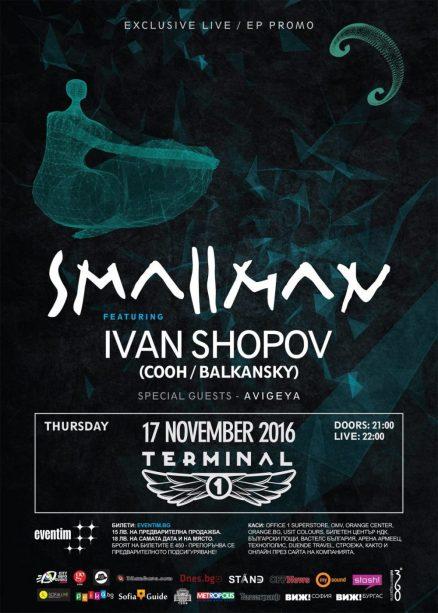 2016-11-17-smallman