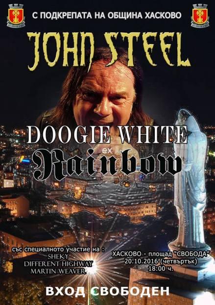 doogie-white-haskovo