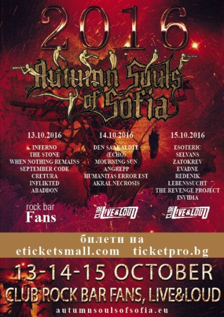 news_autumn-souls-of-sofia-2016_poster_clubs