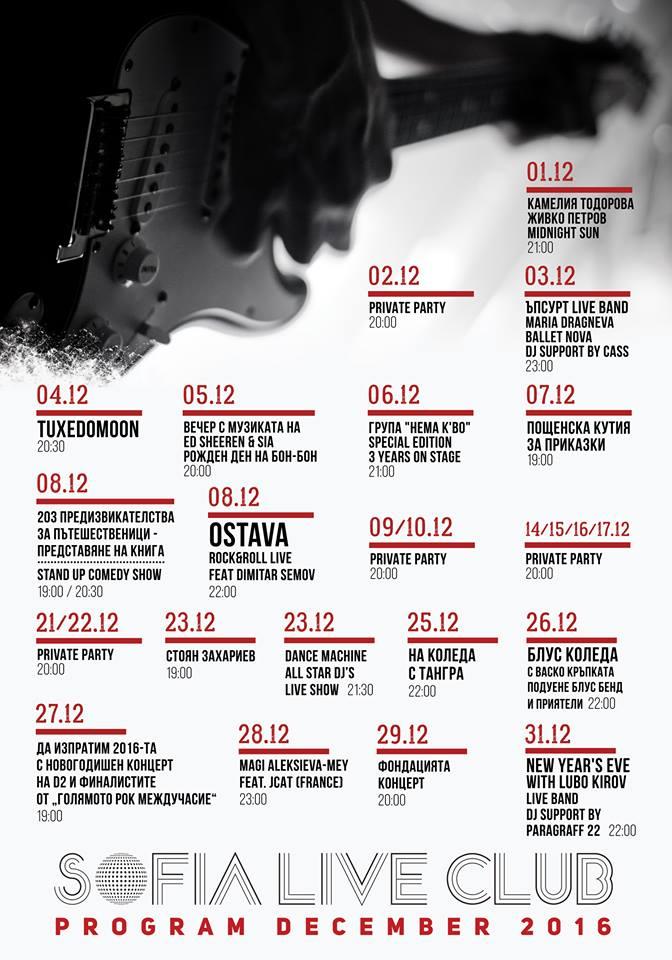 2016-12-sofia-live-club
