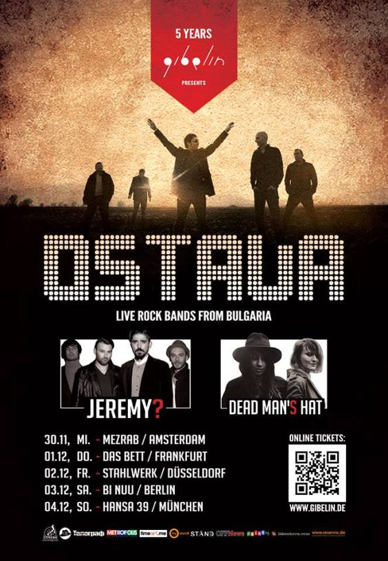 2016-12-ostava-jeremy-dmh_europe_tour