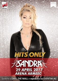 2017.04.29 Sandra
