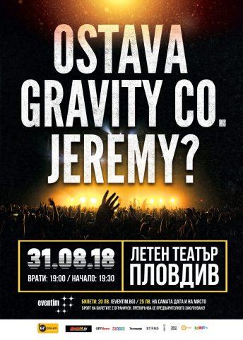 2018.08.31 Ostava Gravity Jeremy Plovdiv