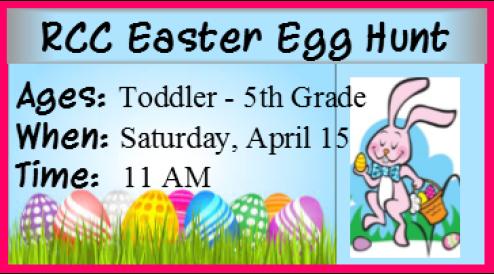 2017 Easter Egg