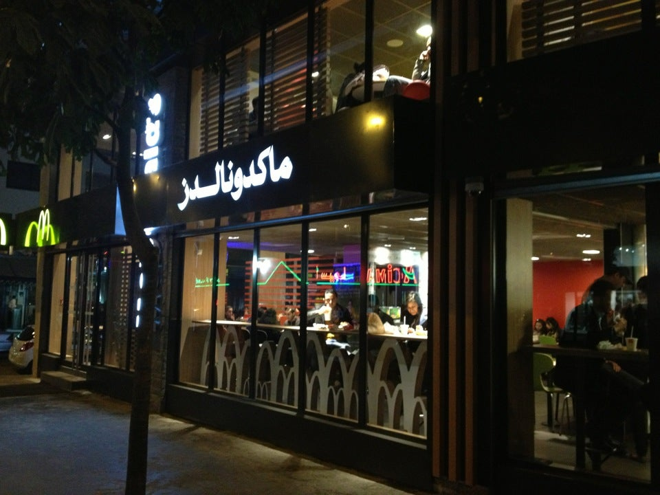 Le Meilleur Fast Food Chains In Morocco Page 102 Skyscrapercity Ce Mois Ci