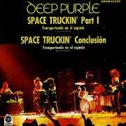 Deep-Purple-Space-Truckin-