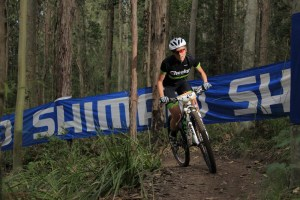 Sarah Neumann, elite female SHIMANO MTB GP series winner 2013. Photo: OuterImage.com.au
