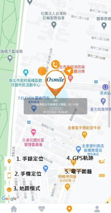 開箱評測 Osmile ED 1000 電子圍籬與GPS定位