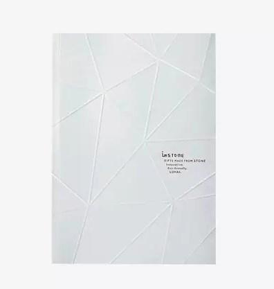 Rock Book A5 blanc