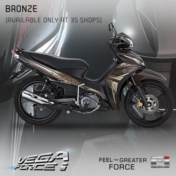 vegaforce_i_bronze