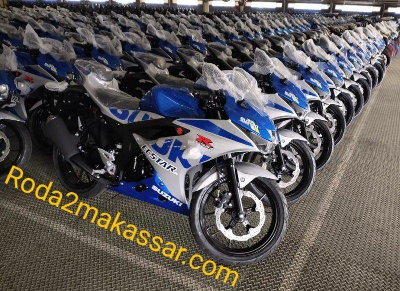 Suzuki GSX R150 MotoGP 2020
