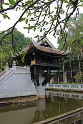 One Pillar Pagoda (1)