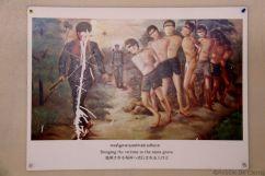 Tuol Sleng (40)