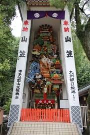 kushida-shrine-10