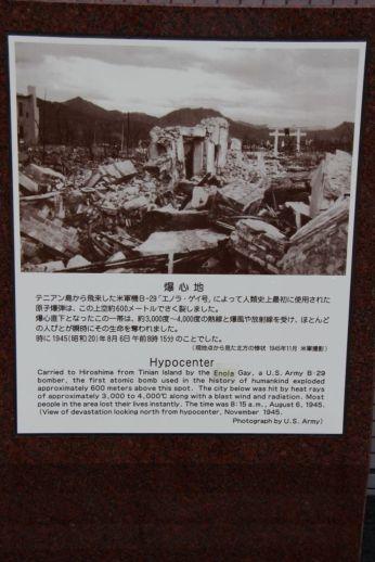 peace-memorial-park-30