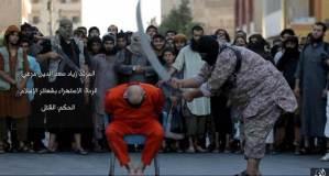 Islamophobia: a reasonable fear