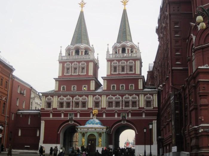 Воскресенские ворота, город Москва