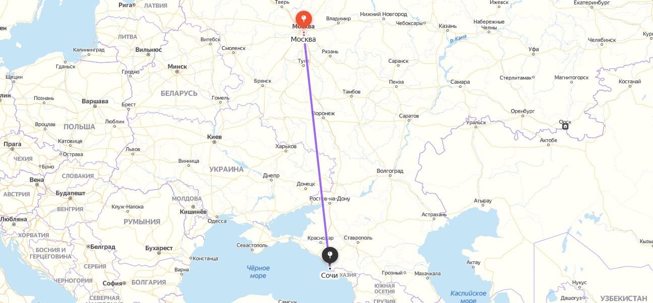 Авиабилеты Москва - Сочи (Адлер)