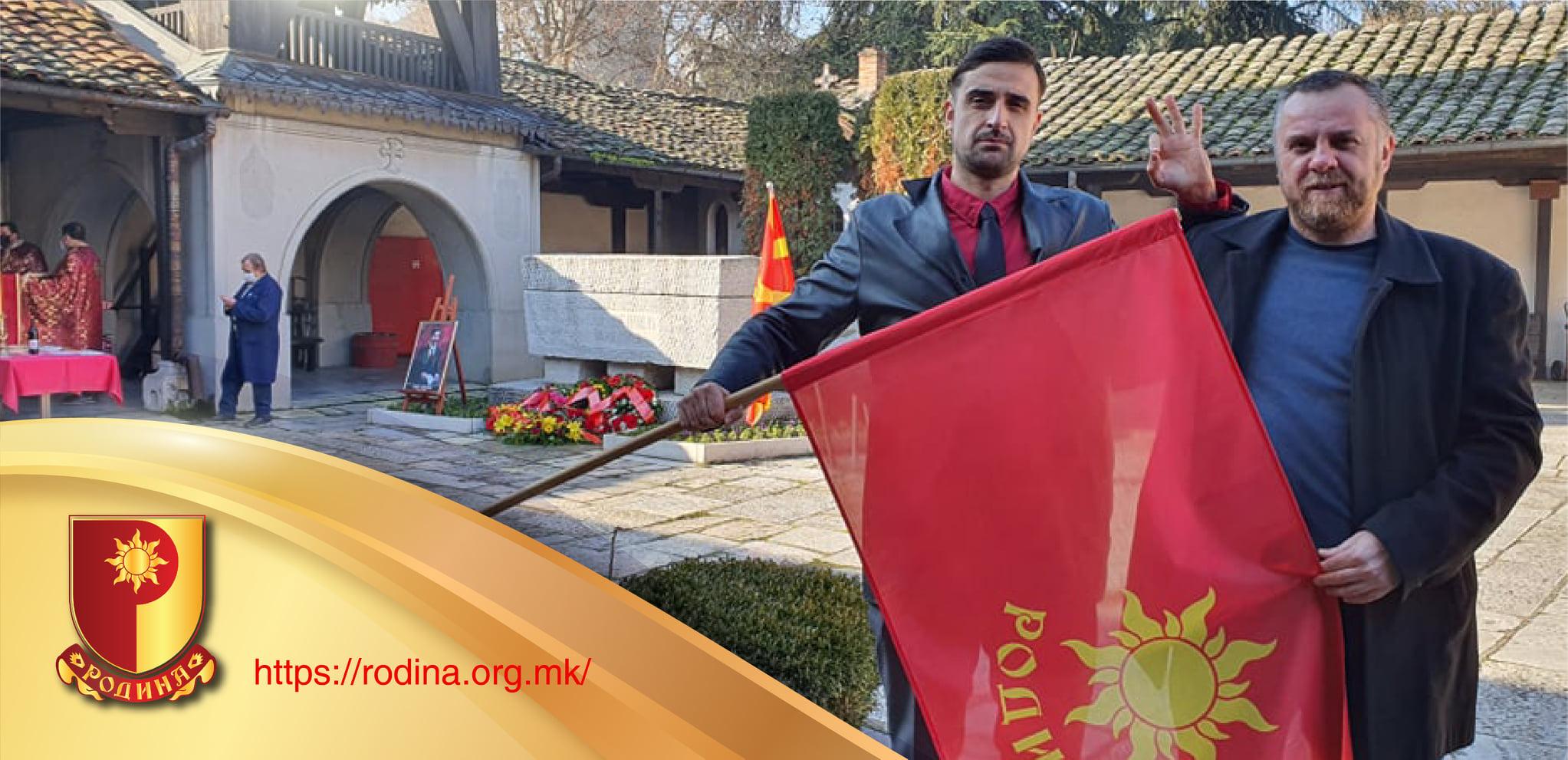 Read more about the article Родина Македонија положи цвеќе по повод роденденот на Гоце Делчев