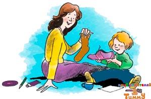 Развитие ребенка 3 года: подходит или нет