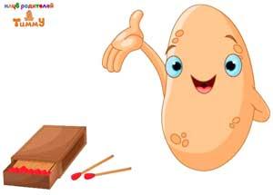 Развитие ребенка в 2 года: ежик из картошки