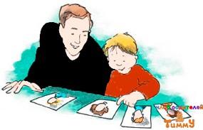 Развитие ребенка 3,5 года: разные или одинаковые