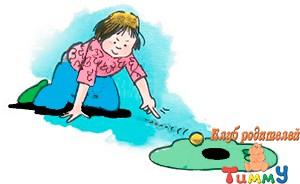 Развитие ребенка 5,5 лет: играем в гольф пальцами