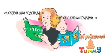 Развитие ребенка 5-6 лет: болтовня