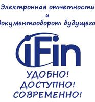 iFin - 'электронная отчетность