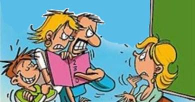 Родком отношение родителей к учителю