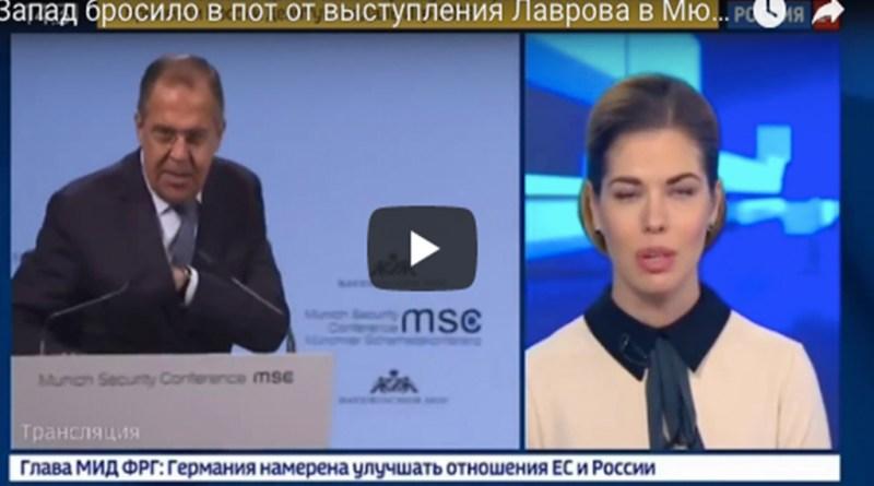 Запад бросило в пот от выступления Лаврова