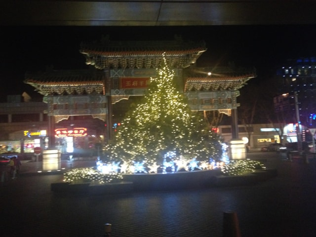 Beijing Christmas Tree