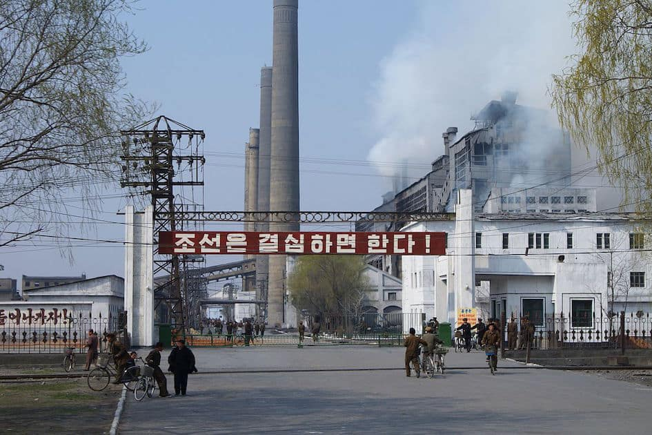 Ferocious, Weak and Crazy: The North Korean Strategy