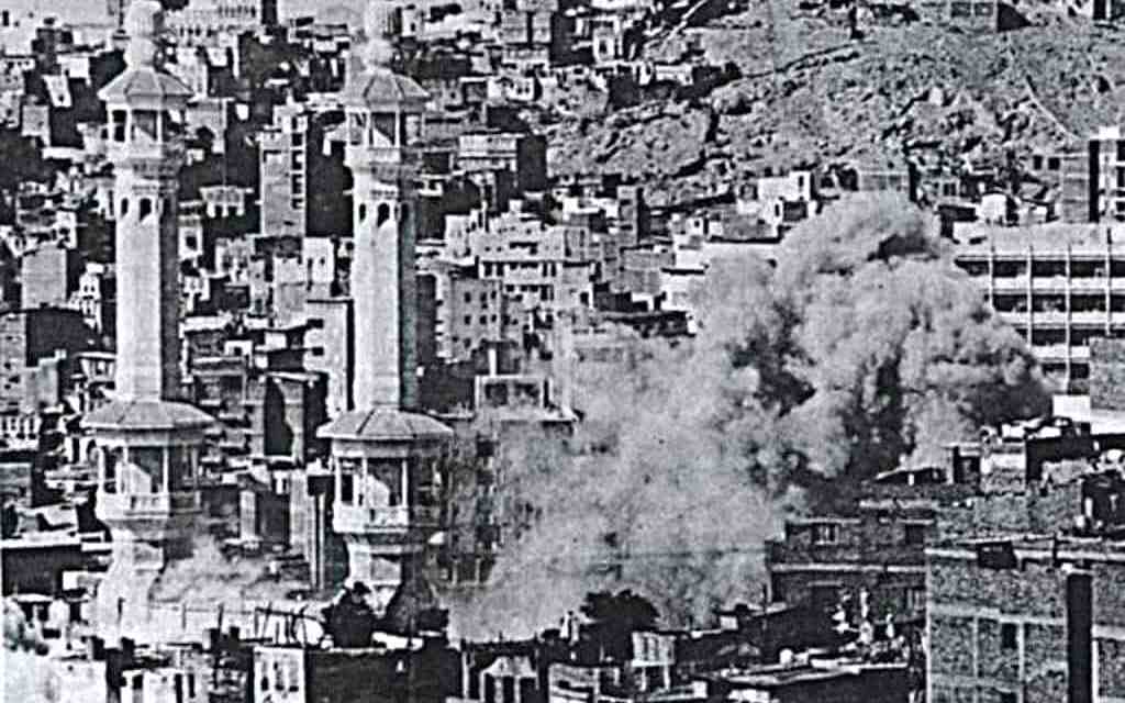 How the 1979 Siege of Mecca Haunts the House of Saud