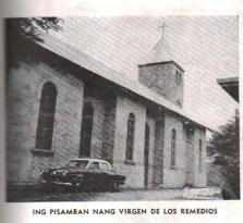 05Virgen de los Remedios (San Fernando)