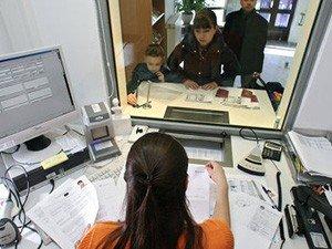 Куда подавать документы на визу в Испанию